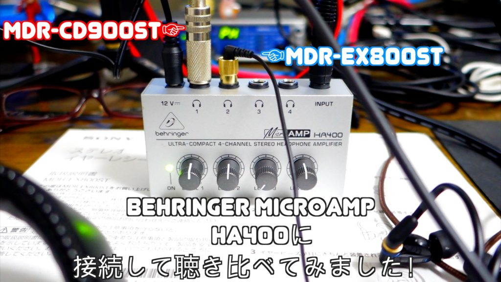 sony-mdr-ex800st-blog12