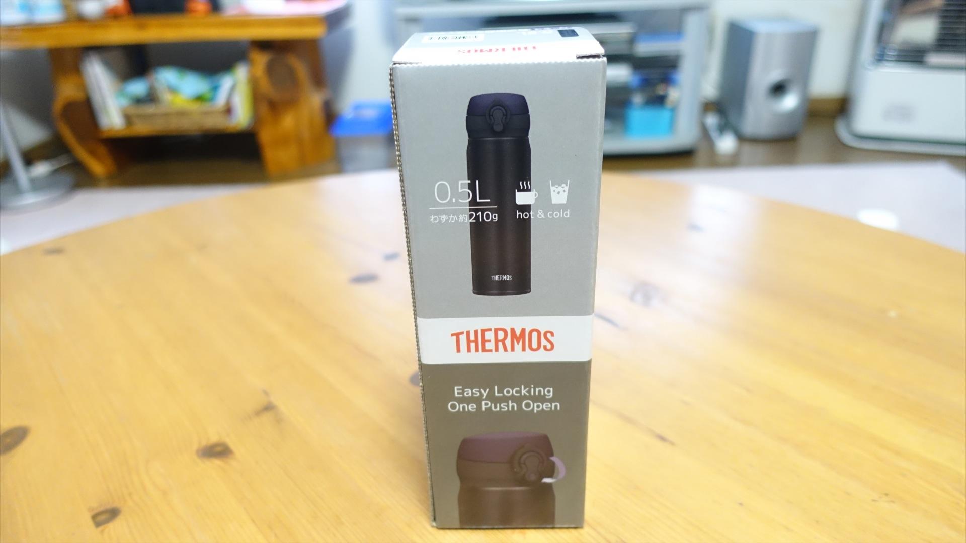 thermos_06