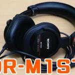 SONY MDR-M1STをいただいたので900STと比較する!